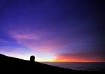 Gran Telescopio Canarias auf La Palma
